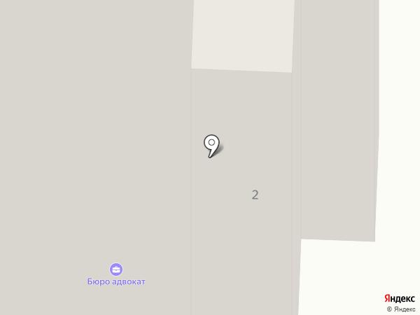 ДИСТАН на карте Одинцово