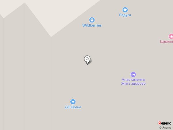 ЦирюльникЪ на карте Одинцово