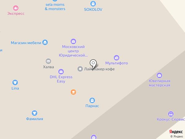 Московская областная коллегия адвокатов на карте Одинцово