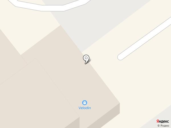 Velodin на карте Одинцово