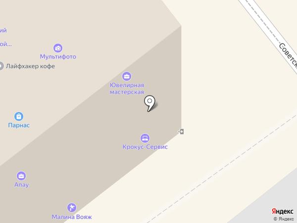 Lina на карте Одинцово