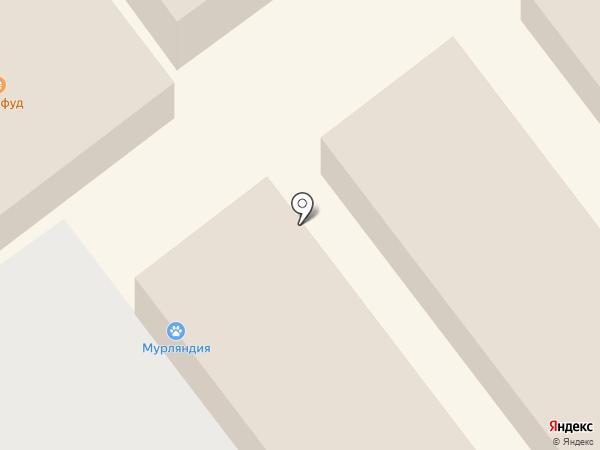 Магазин посуды и бытовой техники на карте Одинцово