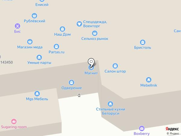Одверение на карте Красногорска
