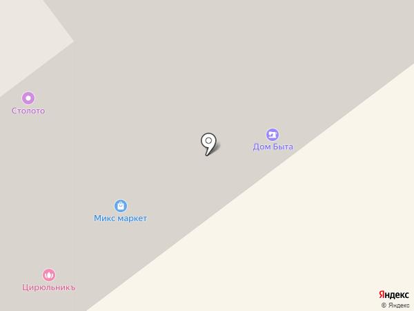 Дом панды на карте Одинцово