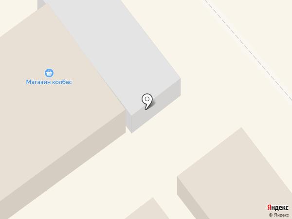 Магазин фастфудной продукции на карте Одинцово