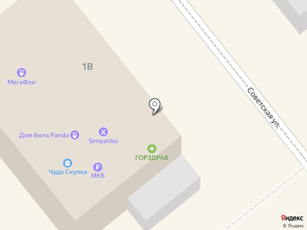 Simpatiko на карте Одинцово