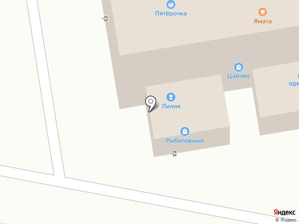 Комильфо на карте Красногорска