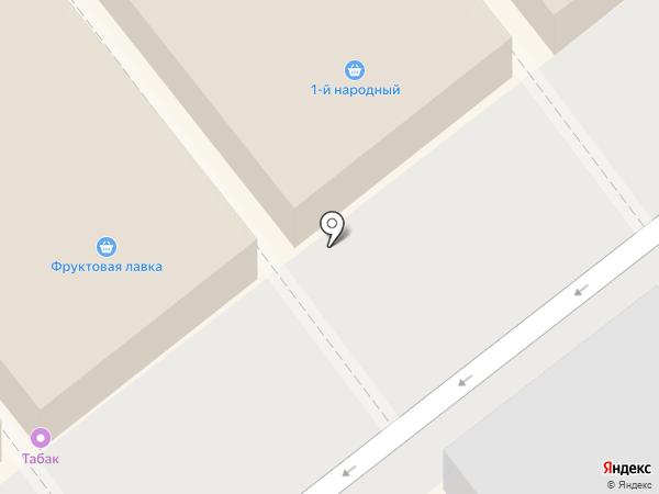 СВ Плюс на карте Одинцово