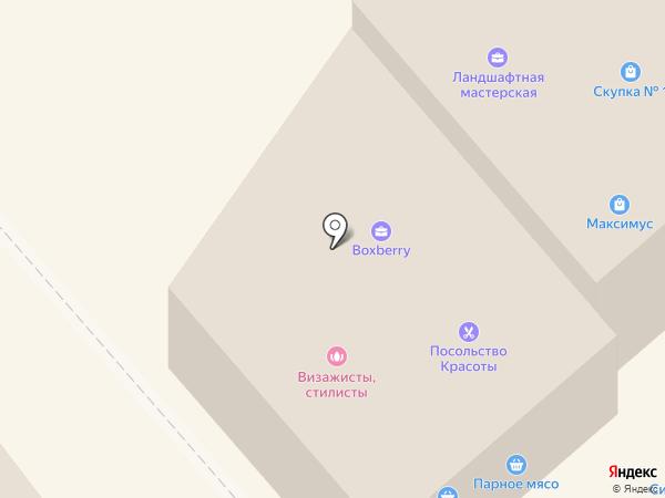 Сигма-Строй на карте Одинцово