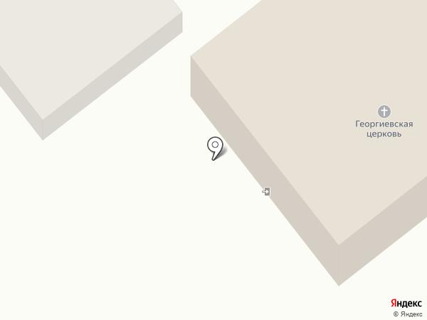 Храм святого Георгия Победоносца на карте Анапы