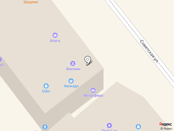 СБ на карте Одинцово