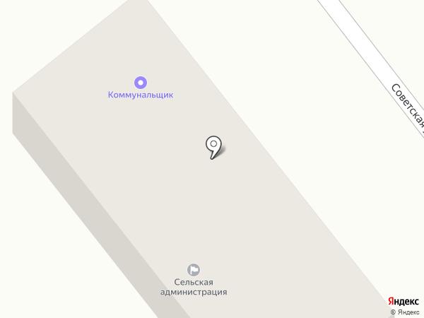 Администрация Витязевского сельского округа на карте Анапы