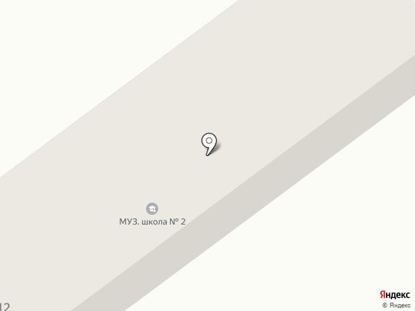 Детская музыкальная школа №2 на карте Анапы