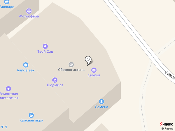 Ауто Нита на карте Одинцово