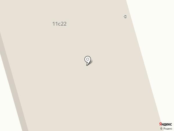 Телевидение Для Дома на карте Одинцово