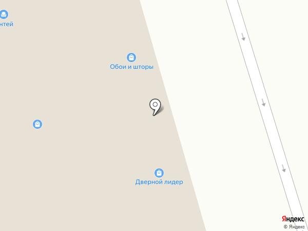 Дверной Лидер на карте Одинцово