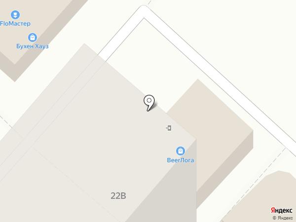 Сытый папа на карте Одинцово