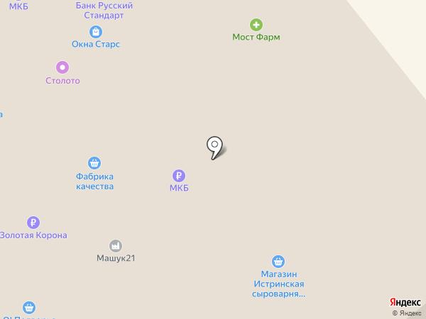 Изюмка на карте Одинцово