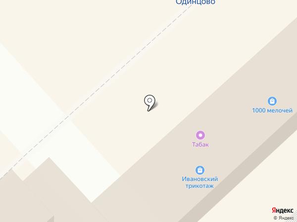 Магазин мороженого на карте Одинцово