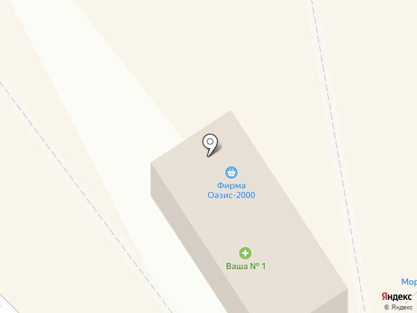 Руби бургер на карте Одинцово