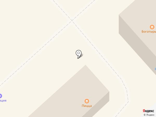Магазин бижутерии на карте Одинцово