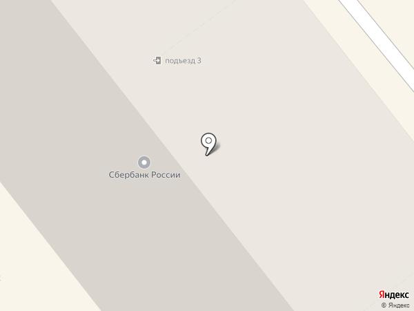 Континент обувь на карте Одинцово