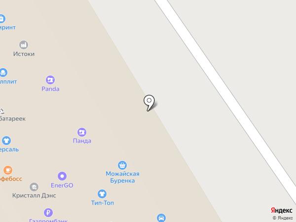 Этикет на карте Одинцово