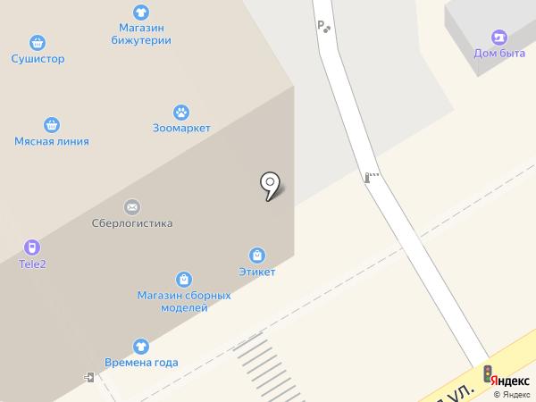 Диана на карте Одинцово