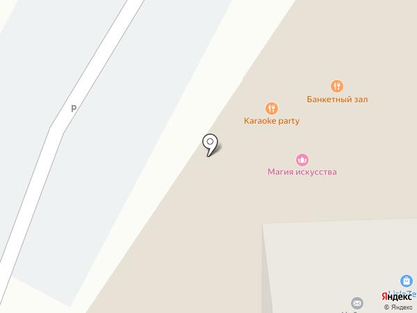 Арена Кино на карте Одинцово