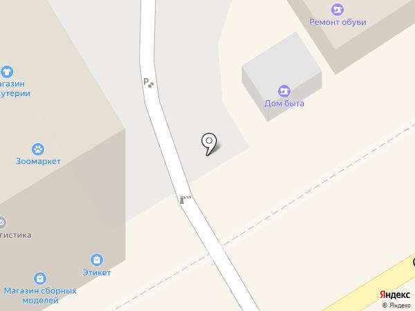 Киоск печатной продукции на карте Одинцово