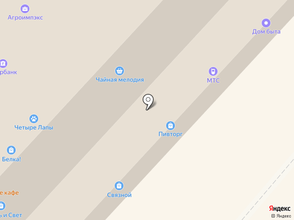 Геопартнер на карте Одинцово