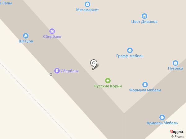 Аттик на карте Одинцово