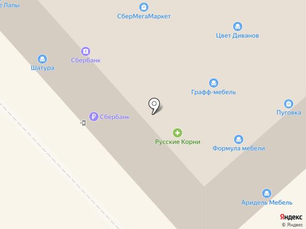 Dana на карте Одинцово