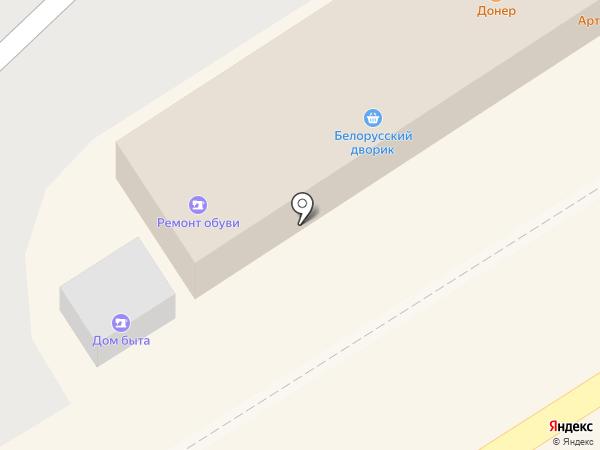 Мастерская на карте Одинцово