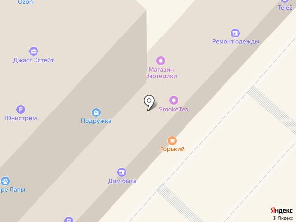 Кофейня на карте Одинцово