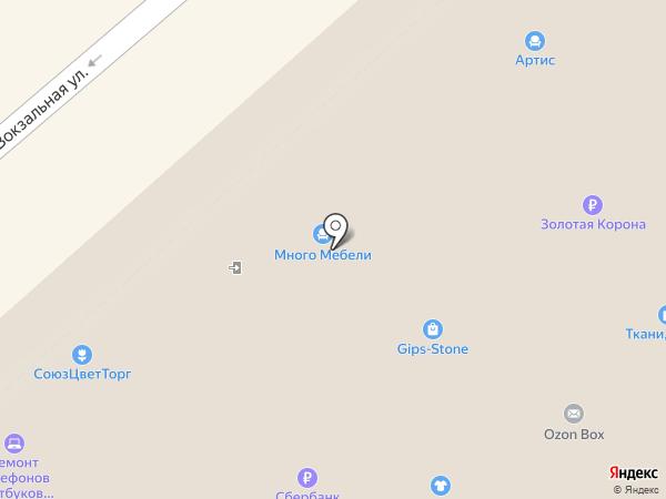 Магазин дверей на карте Одинцово