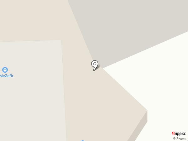 ДОМ на карте Одинцово