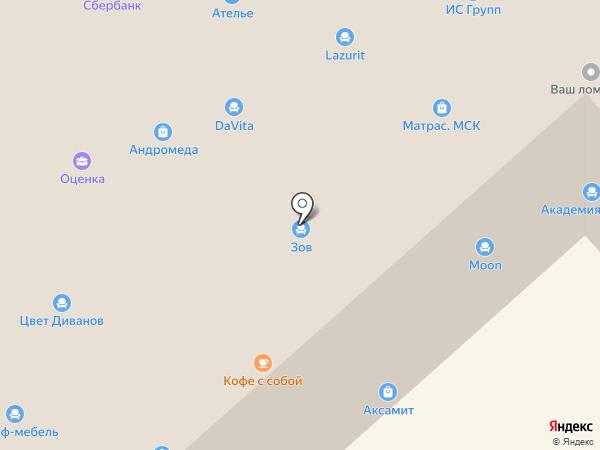 Вардан на карте Одинцово
