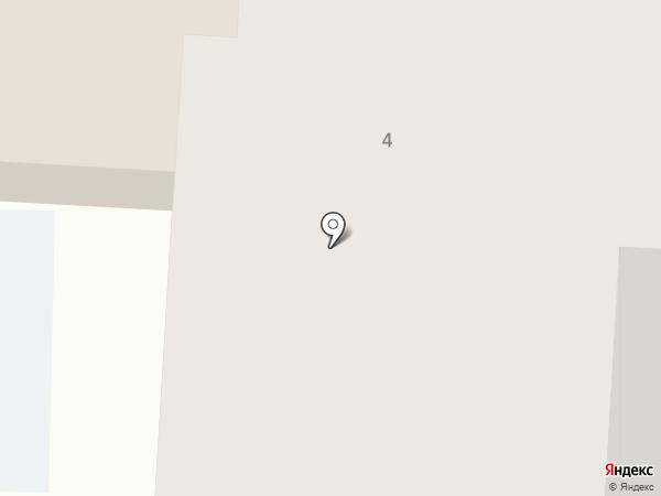 Одинцовское городское хозяйство, МБУ на карте Одинцово