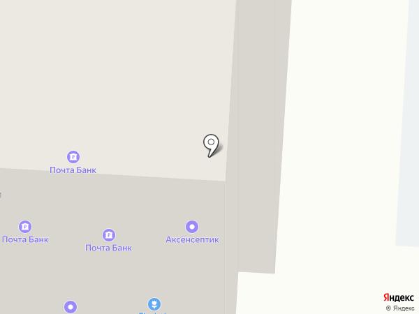 Почтовое отделение №143006 на карте Одинцово