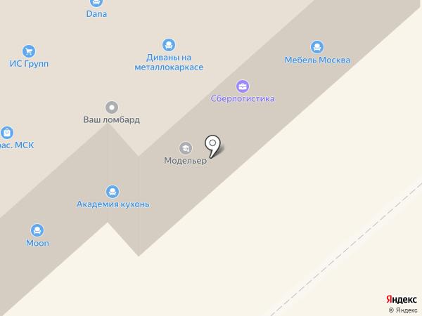 АЛЮМДЕКОР на карте Одинцово