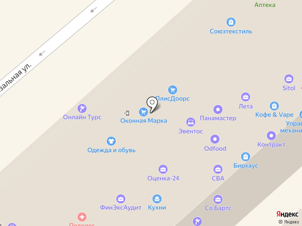 Кухни плюс на карте Одинцово