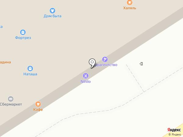 Фотоателье на карте Одинцово