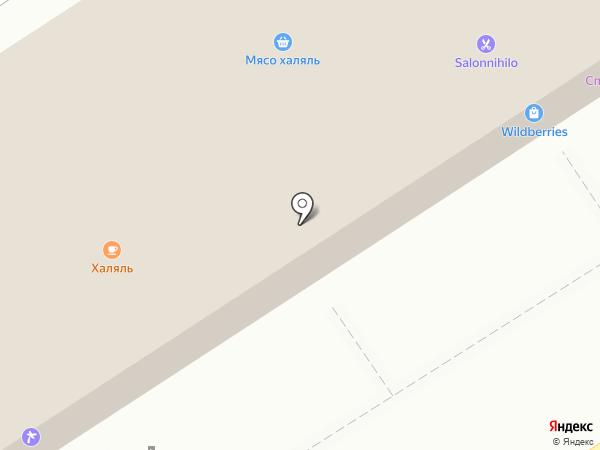 Ultrazap на карте Одинцово