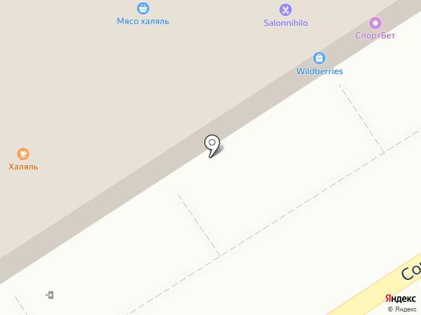 Гирос на карте Одинцово