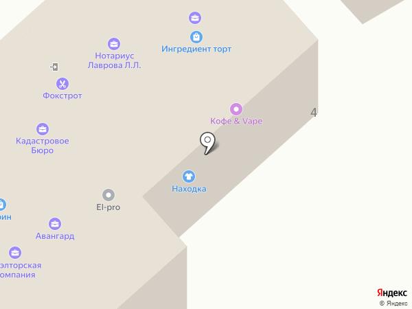 Кухни Медыни на карте Одинцово