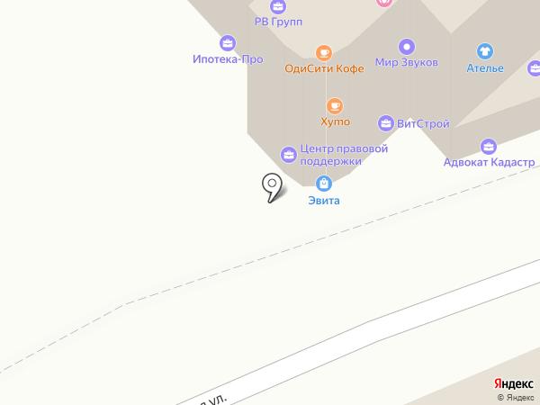 Продукты из армении на карте Одинцово