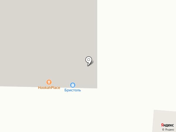 Hookah Place на карте Одинцово