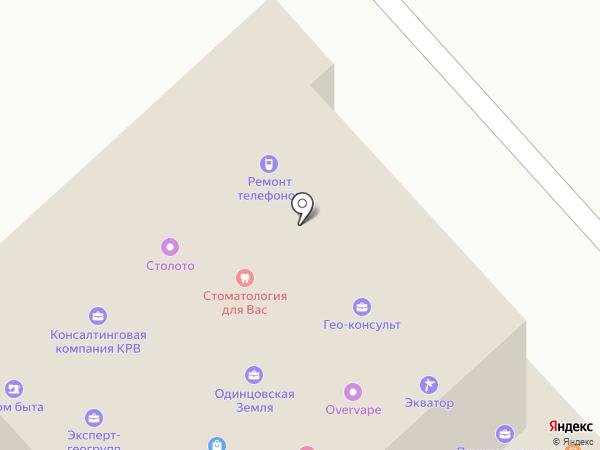 Кудесницы на карте Одинцово