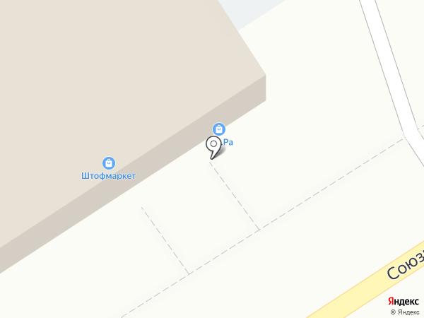 Лит.Ra на карте Одинцово
